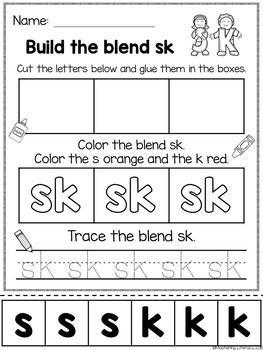 SK Blend