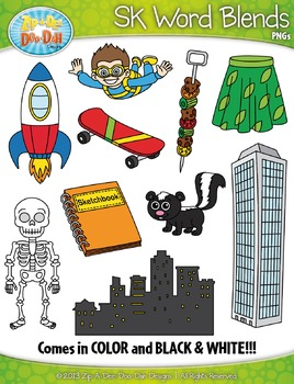 SK Word Blends Clipart Set — Includes 20 Graphics!