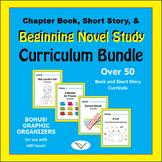 SL Chapter Book, Short Story & Beginning Novel Study Curriculum Bundle