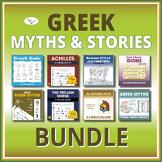 SL Greek Myths and Stories Bundle – Curriculum & Games – Greek Gods & Heroes