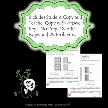 SLO Math Assessment 3rd Grade Beginning of the Year