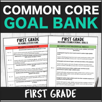 Speech Therapy Common Core First Grade Goal Bank Bundle