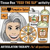 SLPs love Pumpkin Spice - /k/