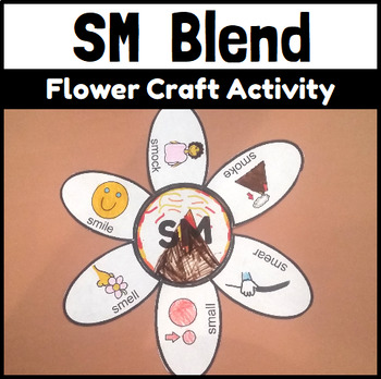 SM Blend Flower Craftivity