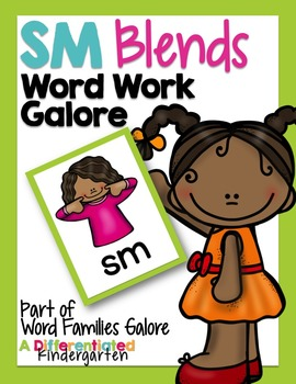 SM Blends Word Work Galore-Differentiated and Aligned Activities and Instruction