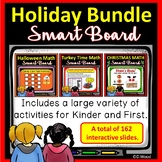 SMARTboard Activities MATH HOLIDAY BUNDLE