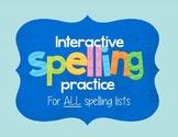 SMART Board Spelling Practice