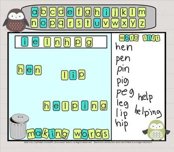 SMARTBoard Word Work Letter Tiles-Owl and Chevron Theme