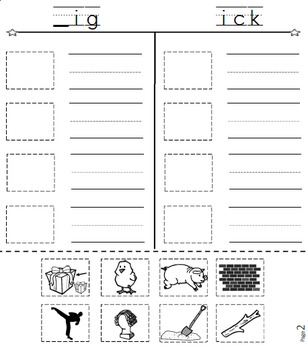 SMARTboard Short I Word Families Picture Sorting/Writing Self-Checking Center