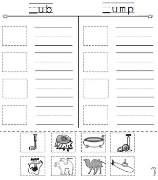 SMARTboard Short U Word Families Picture Sorting/Writing Self-Checking Center