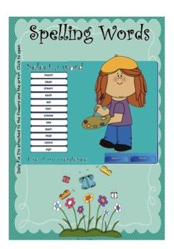 "Reading Street ""The Dot"" SMARTboard Unit 4 Week 2 First Grade"