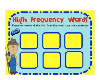 """Reading Street """"The Farmer in the Hat"""" SMARTboard 1st Grade Unit 2 Week 2"""