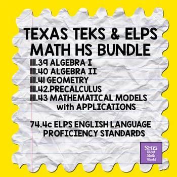 Texas High School Math TEKS and ELPS Bundle