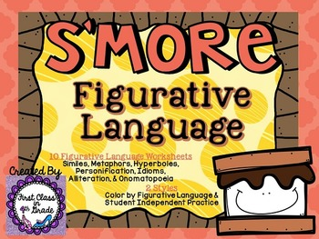 S'More Figurative Language (Camping Theme Literary Device Unit)
