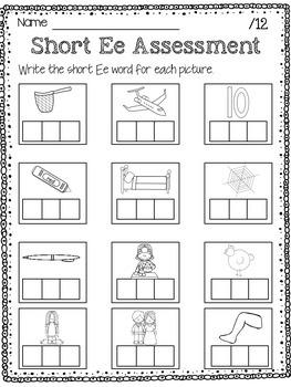 S'More Short Vowel Assessments