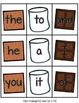 S'More Stackers: Editable Alphabet, CVC and Sight Word Game!