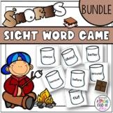 S'Mores Sight Word Games - BUNDLED