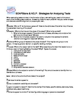 SOAPStone Text Analysis Strategy - easy printable