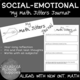 """SOCIAL EMOTIONAL LEARNING SKILLS in MATH - """"My Math Jitters Journal"""" - Ontario"""