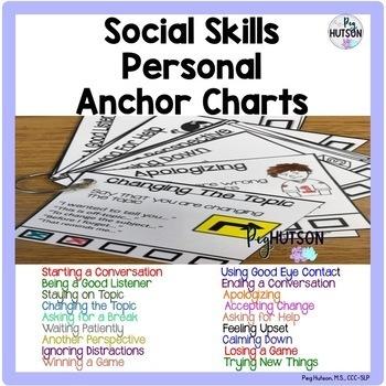 SOCIAL SKILLS PERSONAL ANCHOR CHARTS