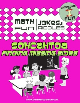 SOHCAHTOA Geometry - Finding Missing Sides - FUN sheet