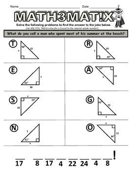 SOHCAHTOA- riddle by craneflowercreativity | Teachers Pay Teachers