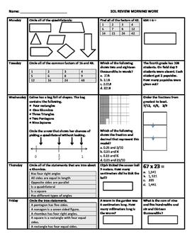 SOL 4th Grade Math Morning Work