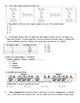 SOL Math Mixed Review