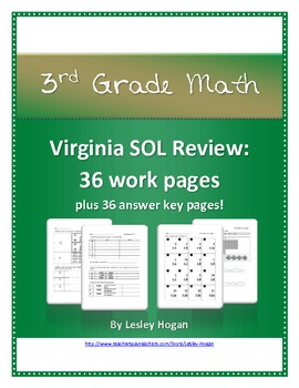 SOL (2009) Review - 3rd Grade Math
