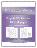 SOL (2009) Review - 5th Grade Math