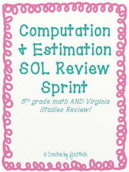 SOL Review Sprint Activity!