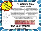 SOLAR SYSTEM ACCORDION BOOKLET / EL SISTEMA SOLAR