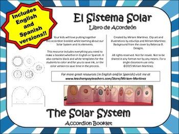 SOLAR SYSTEM ACCORDION BOOKLET / EL SISTEMA SOLAR