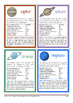 SOLAR SYSTEM Revision Cards + Drama Activities