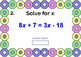 """SOLVING EQUATIONS - BUNDLE: """"DIGITAL"""" BOOM CARDS (370 TASK CARDS)"""
