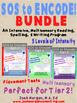 SOS to Encode BUNDLE! Save $10!