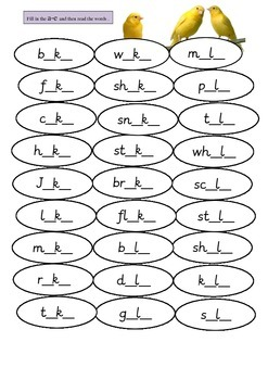 SOUNDS FOR READING  SPLIT DIGRAPH  A-E