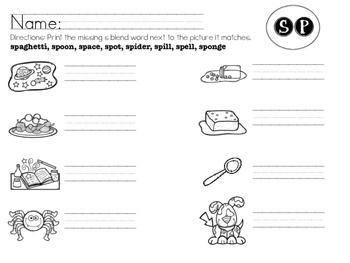 SP Blend Worksheet Packet