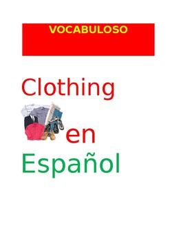 SP VOCABULOSO Clothing