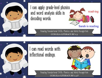 "SPACE - 1st Grade Common Core Standards ""I CAN"" format / posters"