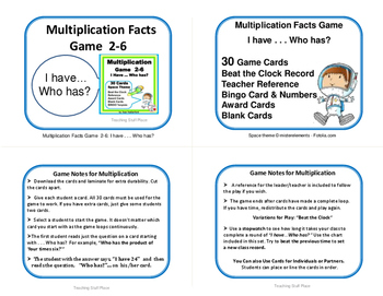 "Multiplication 2-6 GAME REVIEW | SPACE THEME ""I have...Who has?"" 
