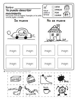 SPANISH 200+ Page NO PREP Science Doodles Kindergarten Printables SPANISH