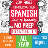 SPANISH 200+ Page NO PREP Kindergarten Printables SPANISH Doodles
