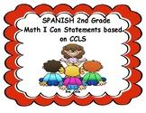 "SPANISH 2nd Grade Math ""I CAN"" Statements"
