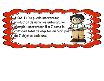 "SPANISH 3rd Grade Math ""I CAN"" Statements"