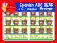 SPANISH ABC Alphabet Bear Banner