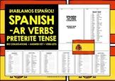 SPANISH AR VERBS PRETERITE TENSE CONJUGATION DRILLS