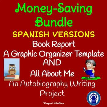 autobiography writing template teaching resources teachers pay