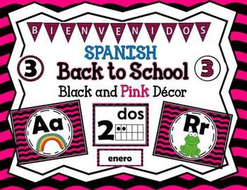 SPANISH Back To School Cute Black and Pink Decor