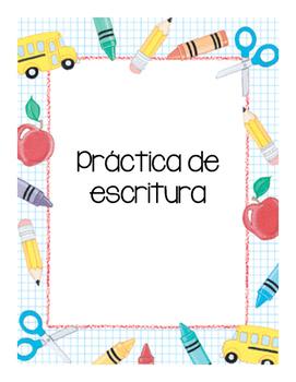SPANISH Back to School Bundle - HUGE Freebie! - Assessing Kindergarten Readiness